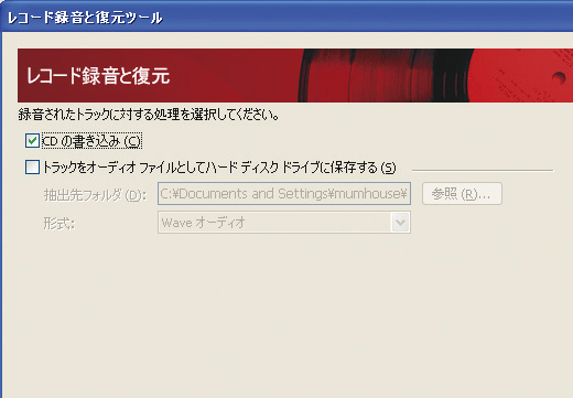 PS-LX300USB_004.jpg