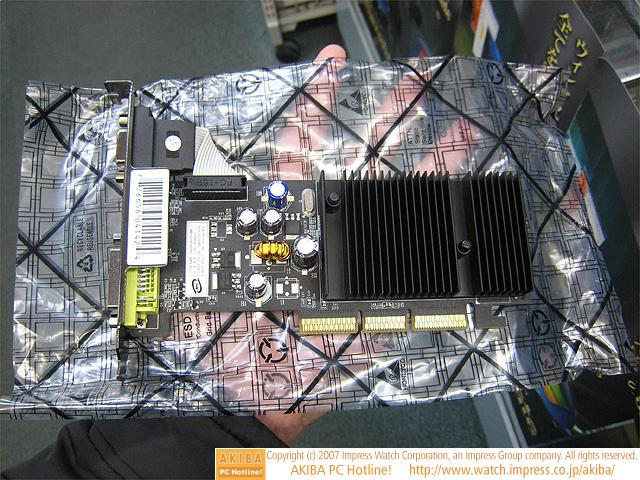 XFX6200-1.jpg