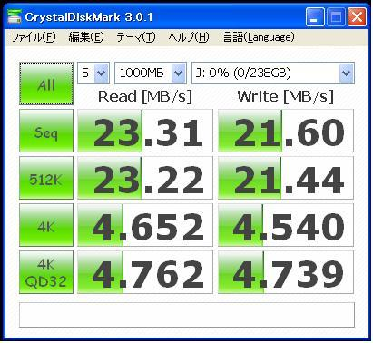CFD-SSD-H24-11-2.JPG