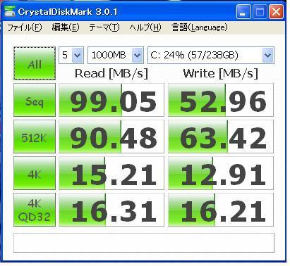 CFD-SSD-H24-11-5.JPG