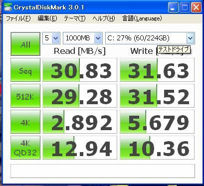 HDDベンチCD24-6-10.JPG
