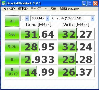 SSDベンチCAH24-7-14.JPG