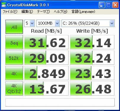 SSDベンチH24-7-11.JPG