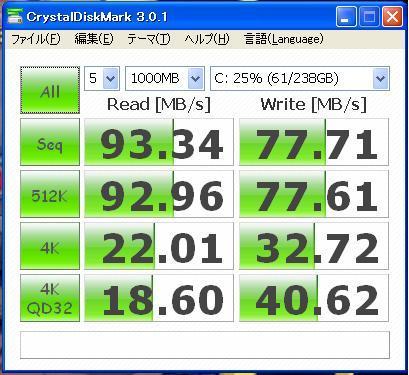 SSDベンチH24-9-20.JPG