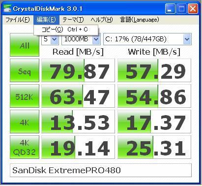 SanDisk ExtremePRO480.JPG