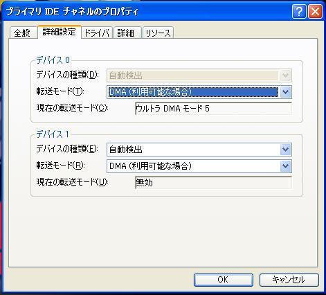 IDEプロパティH24-11-5.JPG