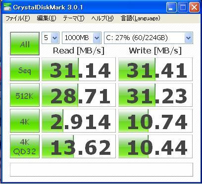 SSDベンチH24-6-11.JPG