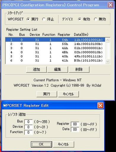 WPCRSET2.JPG